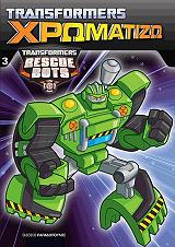 transformers xromatizo 3 photo
