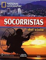 socorristas del cielo dvd photo