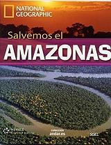 salvemos el amazonas dvd photo