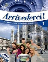 arrivederci 1 libro dello studente cd audio photo