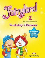 fairyland 2 vocabulary and grammar photo