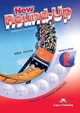 new round up e students book photo
