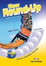 new round up junior b students book photo