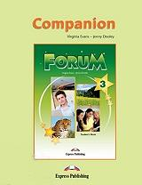 forum 3 companion greek edition photo
