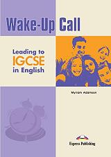 wake up call leading to igcse in english photo
