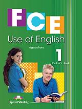 FCE USE OF ENGLISH 1 STUDENTS BOOK (FOR THE UPDATED 2015 EXAM) βιβλία   εκμάθηση ξένων γλωσσών