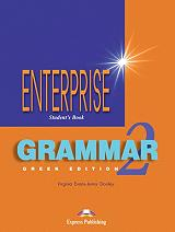 enterprise 2 grammar book greek edition photo