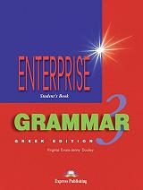 enterprise 3 grammar book greek edition photo