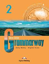 grammarway 2 students book greek edition photo