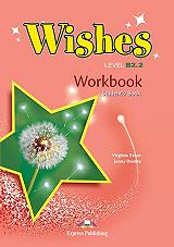 wishes b22 workbook photo