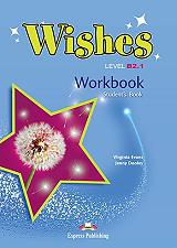 wishes b21 workbook photo
