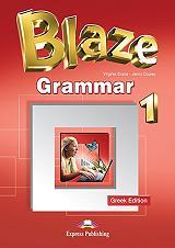 blaze 1 grammar book greek edition photo