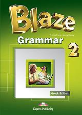 blaze 2 grammar book greek edition photo