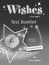 wishes b21 test booklet photo