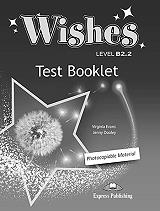 wishes b22 test booklet photo