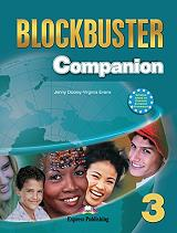 blockbuster 3 companion photo