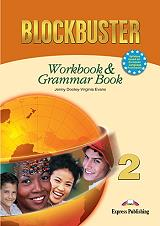 blockbuster 2 workbook and grammar book photo