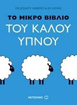 to mikro biblio toy kaloy ypnoy photo