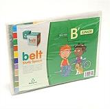 belt study system pack b junior photo