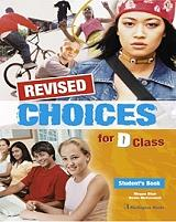 revised choices for d class students book photo