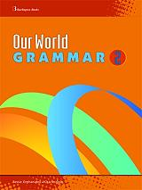 our world grammar 2 photo