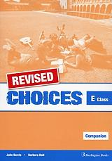revised choices for e class companion photo