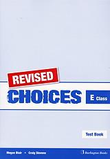 revised choices for e class test book photo