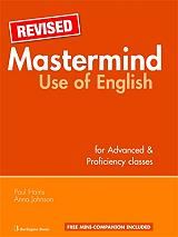 revised mastermind use of english for advanced and proficiency classes photo
