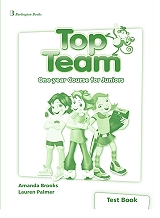 top team one year course for juniors test book photo