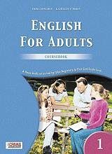 english for adults 1 coursebook photo