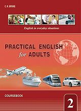 practical english for adults 2 coursebook photo