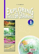exploring english grammar 1 students book photo