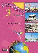 exploring english 3 coursebook photo