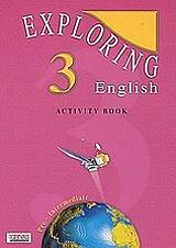 exploring english 3 activity photo