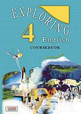 exploring english 4 coursebook photo