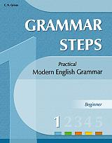 grammar steps 1 beginner photo