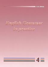 english grammar in practice 4 photo