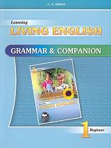 learning living english 1 grammar and companion photo