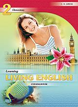 learning living english 2 coursebook cd photo