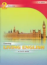 learning living english 2 activity photo