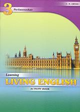learning living english 3 activity photo