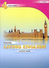 learning living english 4 activity photo