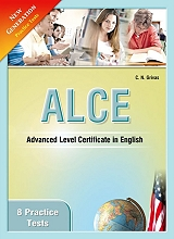 alce 8 practice tests photo