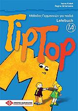 tip top 1a lehrbuch biblio mathiti photo