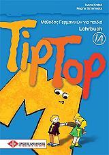 TIP TOP 1A LEHRBUCH (ΒΙΒΛΙΟ ΜΑΘΗΤΗ) βιβλία   εκμάθηση ξένων γλωσσών