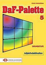 daf palette 5 adjektivdeklination grundstufe photo