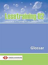 lesetraining b2 glossar photo