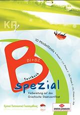 b2 spezial kpg b1 b2 kursbuch photo