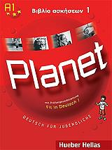 planet 1 biblio askiseon photo