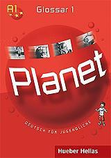planet 1 glossar glossario photo